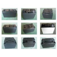 Buy cheap UL V0 5VA Plastic Injection Molded Parts for ABS Boxes Battery Charger Mold Tooling from wholesalers