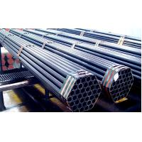 Buy cheap ASTM A53  Welded ERW Steel Pipe St37-2, St52-3 , ERW Tubes ,WATER PIPE from wholesalers