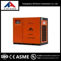 Buy cheap Best brand High Quality belt driven Screw type Air Compressor 100 cfm product
