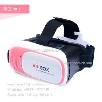 Buy cheap New fashion factory price vr 3d glasses for sexy movie vr headset from wholesalers