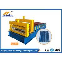 Buy cheap New 6500 mm long color steel glazed tile roll forming machine /  glazed roof tile roll forming machine from wholesalers
