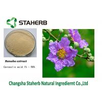 Buy cheap Corosolic Acid Banaba Leaf Extract , Loquat Leaf Extract Lower Blood Pressure from wholesalers