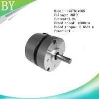 Bldc motor by57bly005 36vdc high speed brushless motor for High speed brushless dc motor