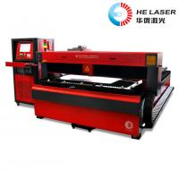 Buy cheap YAG Laser Cutting Machine For Sheet Metal , Industrial Laser Cutter Equipment from wholesalers