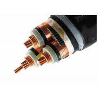 Buy cheap Flame Retardant Medium Voltage Cable For Power Distribution Transmission Line from wholesalers