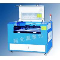 Buy cheap High Precision Laser Cutting Machine for Toy Patch , Woven Label from wholesalers