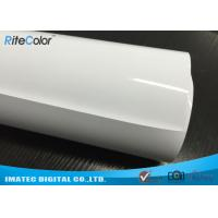 Buy cheap Waterproof 230gsm Glossy Inkjet Latex Media Resin Coated Photo Paper Roll product