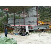 Buy cheap Intelligent Control Waste Wood Crusher Machine For Plywood Case Wood Board from wholesalers