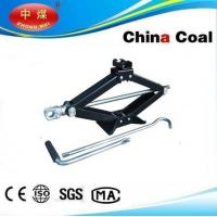 Buy cheap Scissor Jack, Scissor Jack Suppliers and Manufacturer from wholesalers