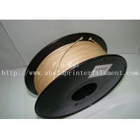 Buy cheap Brown Materia 0.8kg / Roll 3D Printer Wood Filament 1.75mm 3mm from wholesalers