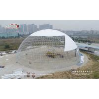 Buy cheap The World Largest 60m Diameter Geodesic Dome Tent from Liri Tent from wholesalers