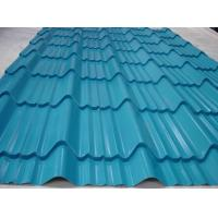 Buy cheap Glavalme Corrugated Steel Roofing Sheets Metal Roofing Tile Waterproof Painted from wholesalers