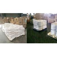 Buy cheap Price of Food grade White diamond crystal Dihydrate Sodium molybdate from wholesalers