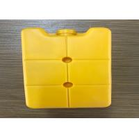 Buy cheap Cold Chain Packaging Phase Change Material Environmental - Friendly from wholesalers