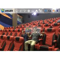 Buy cheap Red Seat 4D Cinema System 120 People Large Cinema Hall Special Environment Effect product