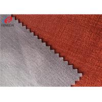 Buy cheap 100% Polyester TPU Coated Fabric Woven Bonded For Cloth , Tear Resistant from wholesalers