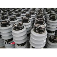 Buy cheap Professional Electrical Porcelain Insulators With CE / SGS Certificate from wholesalers