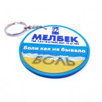 Buy cheap Custom Soft PVC rubber  Keychains - Rubber Key Chains Supplier product