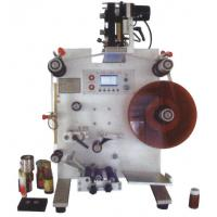 Buy cheap semi auto labeling machine from wholesalers