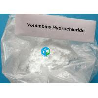 Buy cheap Oral Anabolic Sex Steroid Hormones , Yohimbine Hydrochloride HCL Extract Powder from wholesalers