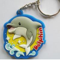 Buy cheap high quality cheap price custom logo soft pvc rubber  personalized couple keychain with cool &cute design from wholesalers