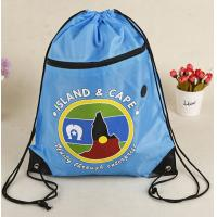 Buy cheap Promotional Customizable 210D Polyester Drawstring Bag from wholesalers