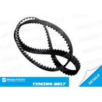 Buy cheap 90 - 04 Honda Accord Acura CL Engine Timing Belt  , 1.8T 2.0T car drive belt  #13405-PT0-004 from wholesalers