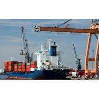Buy cheap Overseas Container Forwarding To European Ocean Freight Agent from wholesalers
