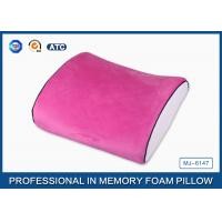 Buy cheap Car Office Home Seat Chair Back Support Cushion Memory Foam Lumbar Pillow from wholesalers
