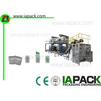 Buy cheap Carton Box Packaging Machine from wholesalers