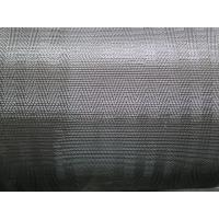 China stainless steel wire rope mesh net on sale