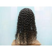 Buy cheap 2012 hot sale kinds of size 100%human hair training head from wholesalers