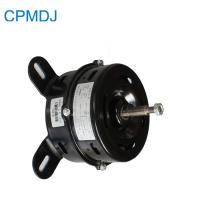 Buy cheap Overheating Protection Dehumidifier Fan Motor Heavy Duty Ball Bearings \ Air Cooler Motor Air Cooling Parts product