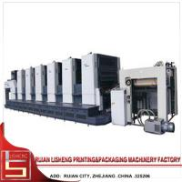 Buy cheap Automatic Control resin plate flexo printing unit for paper package from wholesalers
