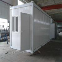 Buy cheap eps sandwich panel 20ft living container house with a bedroom and bath from wholesalers