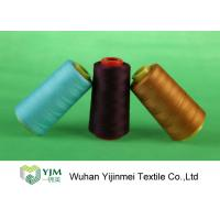 Buy cheap Plastic Core Polyester Thread For Sewing Machine With 100% Polyester Fiber product