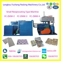 Buy cheap Reciprocating Type Pulp Molding Machine Small Model Egg Tray Machine from wholesalers