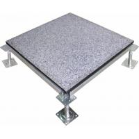 Buy cheap PVC Coated Steel Raised Access Floor FS440~FS2000 from wholesalers
