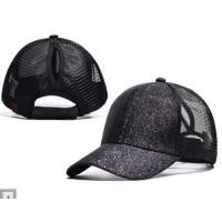 Buy cheap Wholesale Adjustable mesh baseball cap Back Hole Pony Tail Snapback Cap patchwork sports sun hat with a ponytail slot from wholesalers