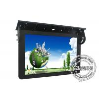 Buy cheap 21.5inch 1080p Bus TV Screen Android 3G/4G GPS Wifi Portable Live Stream Digital Signage support Sync Displaying from wholesalers