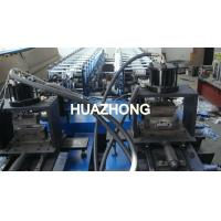 Buy cheap 139mm Forming Width Roll Shutter Door Forming Machine with Hydraulic Cutting PLC Control from wholesalers