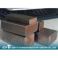 Buy cheap Titanium Copper Clad Metal Sheet Customized For Electroplating / Electrolysis from wholesalers