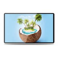 Buy cheap 12.1 inch Digital Photo Frame stand / HD electronic photo frame with music product
