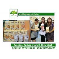 Buy cheap Lose Weight Natural Meal Replacement Shakes Milk Tea Coffee Flavored Drinks from wholesalers