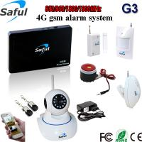 Buy cheap Intelligent IP camera GSM alarm system with doorbell function from wholesalers