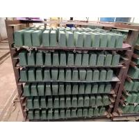 Buy cheap Electro Fuesed Refractory Material Magnesite Chrome Brick For Copper Smelting product