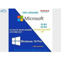 Buy cheap French Language Windows 10 Pro Retail Box 64 Bit OEM DVD Full Version from wholesalers