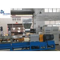 Buy cheap White Black Masterbatch Pelletizer Twin Screw Plastic Extruder Pelletizing Line from wholesalers