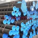 seamless x42 pipe korea api spec 5l specification line pipe