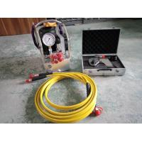 Buy cheap Square Drive Hydraulic Torque Gun , Hydraulic Bolting Tools High Accurate from wholesalers